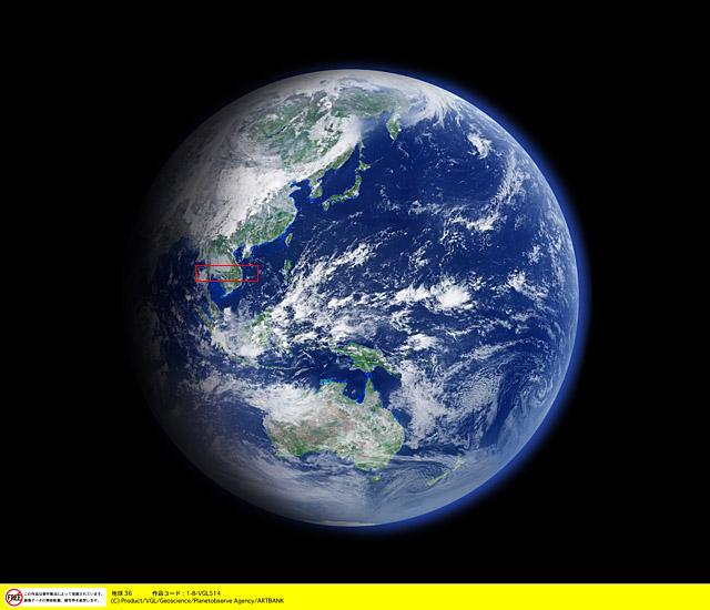 衛星写真・衛星画像・空撮 地球 衛星写真・衛星画像・空撮 地球36 HOME 地球 世界 日本